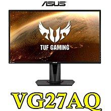 快速出貨【UH 3C】ASUS 華碩 TUF Gaming VG27-AQ HDR 電競螢幕 27吋 WQHD 內建喇叭