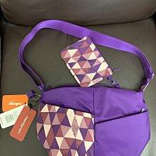 LeBags 紫色格紋防水側背包裡面附小錢包