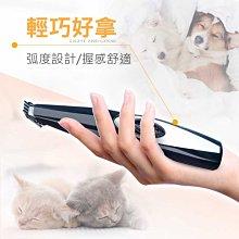 台灣現貨+開箱影片🔥寵物剃腳毛器 電動剪毛器 寵物剃毛器 寵物剪毛 寵物剃毛刀