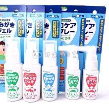 ✪胖達屋日貨✪日本製 境內版 和光堂 WAKODO 6M+ NICOPICA可吞 預防蛀牙 含氟 木糖醇 兒童牙膏 噴霧