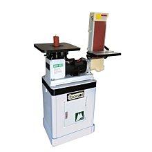Bachelor博銓OVS-648--1HP砂帶&立軸砂磨機--兩年保固-  (含稅/不含運)--木工機械