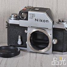 【品光數位】Nikon F Photomic 大F 機械式 底片機 135底片 日本製 銀色 手動 #87083