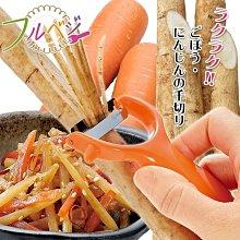 [霜兔小舖]日本代購 日本製 下村企販 牛蒡 蘿蔔 刨絲器 千切刨絲 FV-603