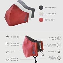 【帽牧屋】預購『成人』淨對流 - 抗霾布織口罩 懸浮粒子 抗紫外線 UPF50+  PM2.5 霧霾 霾害 藏青