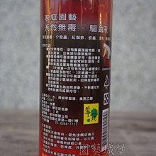 【園藝城堡】辣椒水 驅蟲水(500ml) 園藝驅蟲液 天然無毒 驅蟲殺菌