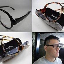 信義計劃 眼鏡 EveryBody T-159 韓國製 光學眼鏡 可彎曲不變形 復古 大框 eyeglasses