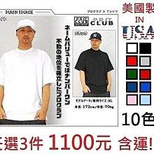 【HOMIEZ】PRO CLUB Heavyweight Short Sleeve Tee【PC101】美國製高磅 素T