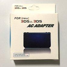 (充電器)任天堂 3DS 3dsLL DSi 充電器 收納包 收納卡盒 保護貼 鋼化膜 充電線 保護盒 專用