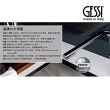 【BS】Gessi 義大利60010 廚房伸縮龍頭 316不鏽鋼 吧台水龍頭