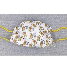 [韓娜]日本🇯🇵獨賣小熊🐻維尼五片ㄧ組生日禮物🎁成人口罩ㄧ次性(搜尋🔍韓娜口罩)更多絕美絕版款等您來收藏現貨供應中衛生品售出不退