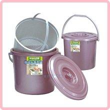 【H22001201】台灣製 小 廚餘桶 菜桶 環保 垃圾桶 回收桶 堆肥桶 導流濾網 瀝乾水份 SGW18
