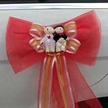苗栗門把彩(綵)門把花,結婚禮車/一組4個-新娘禮車手把花,手把彩-結婚小熊豪華款/婚慶用品/車頭彩綵/車把花彩綵