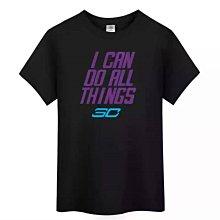 🔥柯瑞Stephen Curry庫里短袖棉T恤上衣🔥NBA勇士隊Nike耐克愛迪達運動籃球衣服T-shirt男488