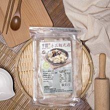 【亨源生機】手打麵疙瘩(需冷凍) 麵食 午晚餐 營養 天然 全素可用