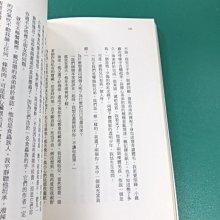 九禾二手書 感官世界 作者紀大偉 聯合文學出版社