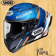 【帽牧屋】『預購』日本 SHOEI Fourteen AM73 TC-1 全罩式安全帽 選手帽 公司貨 x14 藍/白
