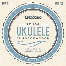 D'Addario EJ99TLG Tenor 26吋 烏克麗麗弦 LG弦 - 【黃石樂器】