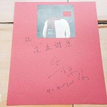 ## 馨香小屋--蘇永康 簽名海報 (約 32.5x27 公分大小,可自行裱框)