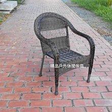 [ 晴品戶外休閒傢俱館] 休閒藤椅2入 餐椅 戶外椅 庭院椅 休閒椅