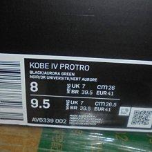 Nike Zoom Kobe IV Protro AV6339-002 黑曼巴 蛇紋蛇鱗US8(26cm) 籃球鞋 現貨