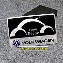 Volkswagen 福斯 New Beetle 鋁合金 金屬車貼 尾門貼 裝飾貼 車身貼 烤漆工藝 立體刻印 專用背膠