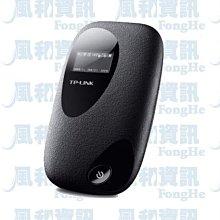 TP-LINK M5350 3G/3.75G 移動式 WiFi分享器【風和網通】