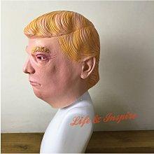 (生活小舖) 超低價 COSPLAY美國總統大選川普面具頭套 TRUMP 整人搞笑派對道具 模仿角色扮演