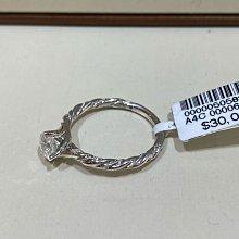 50分天然鑽石戒指,日本進口鉑金手工戒台,超值優惠價43800元起,可以加價換購GIA證書鑽石!特殊款式婚戒可以搭配不同款式線戒,戒台單售9300元