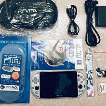 全台僅有.絕版.僅此一台.特殊銀色PSV 2000主機+硬殼+香菇頭+新螢幕玻璃貼+初音掛繩+可改機3.65版本9成5新