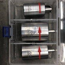 WIN五金 水管壓接白鐵管剝皮器 被覆管 披覆管 削皮器 削管器 剝皮器 剝皮刀 4分 6分 1吋