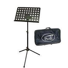 ♪ 后里薩克斯風玩家館 ♫『美國PEAK SMS-22』 歌譜架.防風 耐用.附收納袋