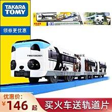 【新品上市】TOMY火車軌道玩具多美卡S-24熊貓旅行電動高鐵火車玩具男孩112280