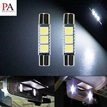 【PA LED】Ford Kuga 保險絲型 29MM / 31MM 3晶 SMD LED 白光 / 藍光 化妝燈