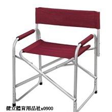 【n0900台灣最便宜】2021 ATUNAS 歐都納 折疊式導演椅  A-C1502