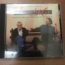 二手CD French Kiss