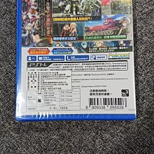 PSV 《全新未拆開》英雄傳說 閃之軌跡II 中文版