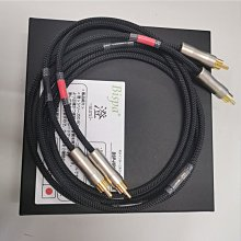 代購 日本 Bispa Sumi 澄 RCA XLR 平衡 訊號線 可面交
