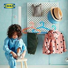 收納 置物架 IKEA宜家SKADIS斯考迪斯墻上洞洞板置物架墻面裝飾板收納板-搞機數碼3C