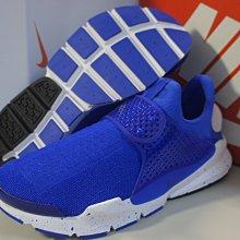 10 藍白潑墨 833124-401 Nike Sock Dart Yeezy Pharrell Travis OG