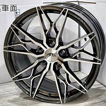 小李輪胎 ART-1 18吋旋壓圈 豐田 三菱 本田 凌智 日產 福特 現代 馬自達 納智傑 5孔114車用請詢價