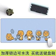 現貨kakao萊恩同款電腦滑鼠墊桌墊遊戲滑鼠板韓國流行學生電腦桌邊文具防滑加厚辦公桌墊