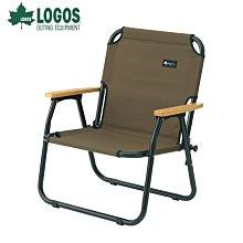 日本LOGOS│73174035 G/B 低腳單人椅│折合椅 扶手椅 露營椅│德晉 大營家露營登山休閒