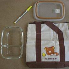 108股東會紀念品~華南金~拉拉熊保溫提袋 + 玻璃分隔保鮮盒 830ml
