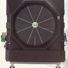 【東園餐飲設備】清涼降溫 商用30變頻移動式水冷風機.大型水冷扇.工業用冷風扇(台灣製造)