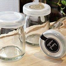 保羅瓶(含蓋)85CC_LCB00400◎玻璃.保羅瓶.含蓋.牛奶瓶.布丁瓶.奶酪瓶.玻璃瓶.婚禮小物.包裝.收納