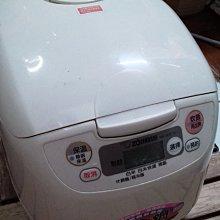 象印微電腦炊飯電子鍋ns-myf18型(2007年製)1599起標