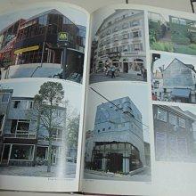 典藏乾坤&書---書--書如照the facade and sign design 1本  ^