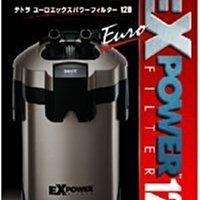 魚樂世界水族專賣店# 德國 Tetra ExPower 120 外置圓桶過濾器 1240L/H
