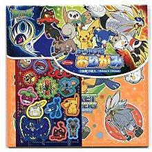 【胖兔兒精選】日本 神奇寶貝 造型色紙 寶可夢 炎兔兒 淚眼蜥 敲音猴 摺紙 各款經典玩具 勞作 DIY 遊戲