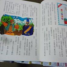 【彩虹小館】1F童書~全球童話365 (全套12本+48片CD)~明山書局